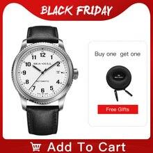 シーガル男性の腕時計ファッションレジャースポーツ自動機械式時計カレンダーサファイア司令官シリーズ819.23.6081h