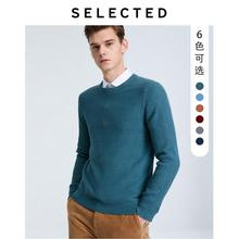 SELECTED Mens O Neck Winter Sweater Pure Color Business casual Knit Pullovers Clothes S