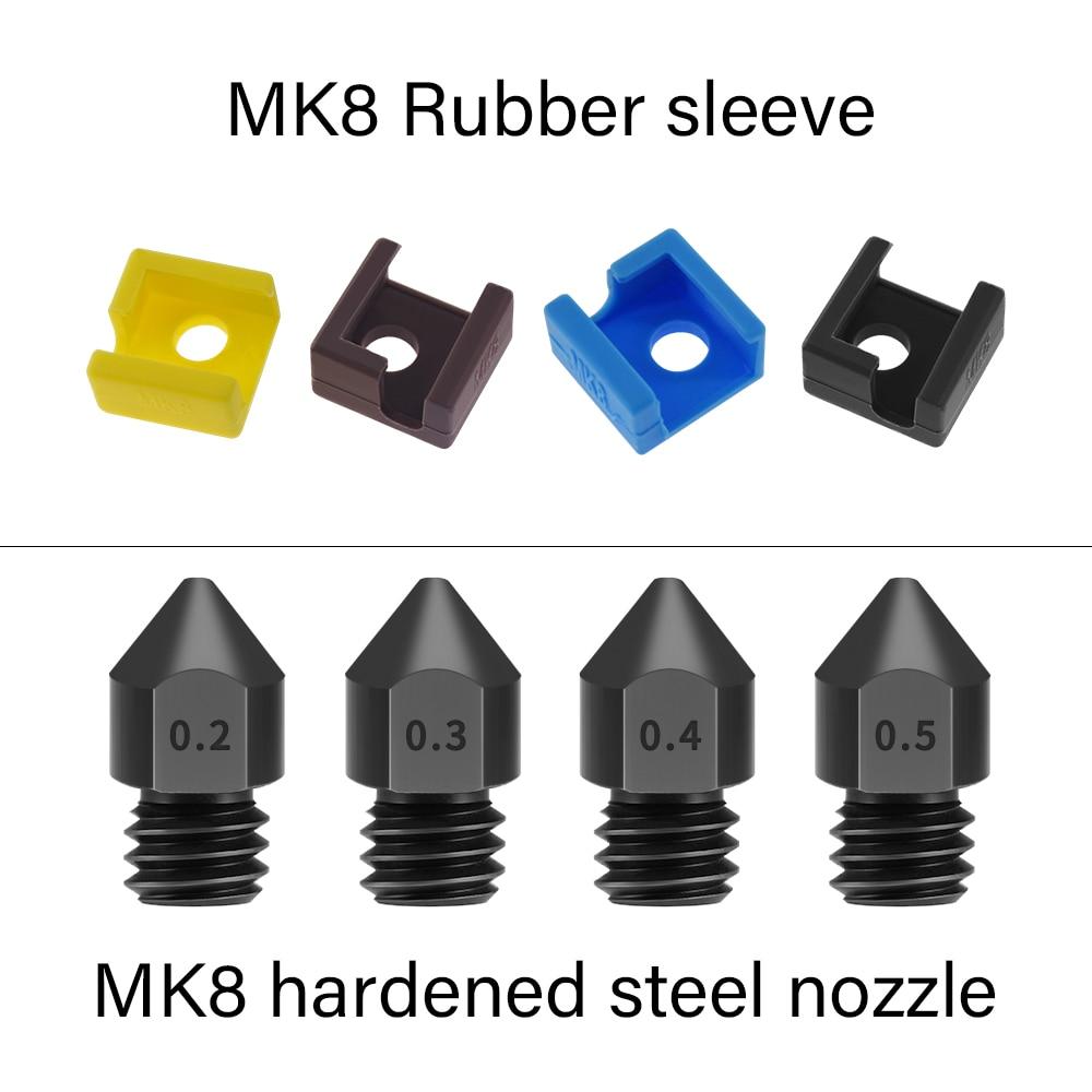 MK8胶套-MK8不锈钢喷嘴