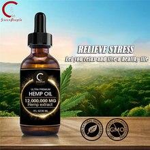GPGP Hemp Oil Anti-inflammatory Anti-aging Pain Relief Helps Sleep Improves Hair Quality