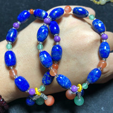 Lapis Bracelet with Violet, South Red and Green Strawberry Crystal