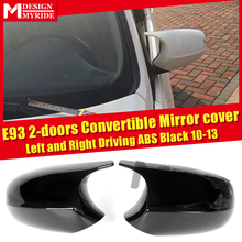 E93 LCI 2-door Convertible Rear Mirror Cover Caps Add on Style 3-Series M3 Look ABS Gloss Black 1:1 Replacement For BMW 2010-13