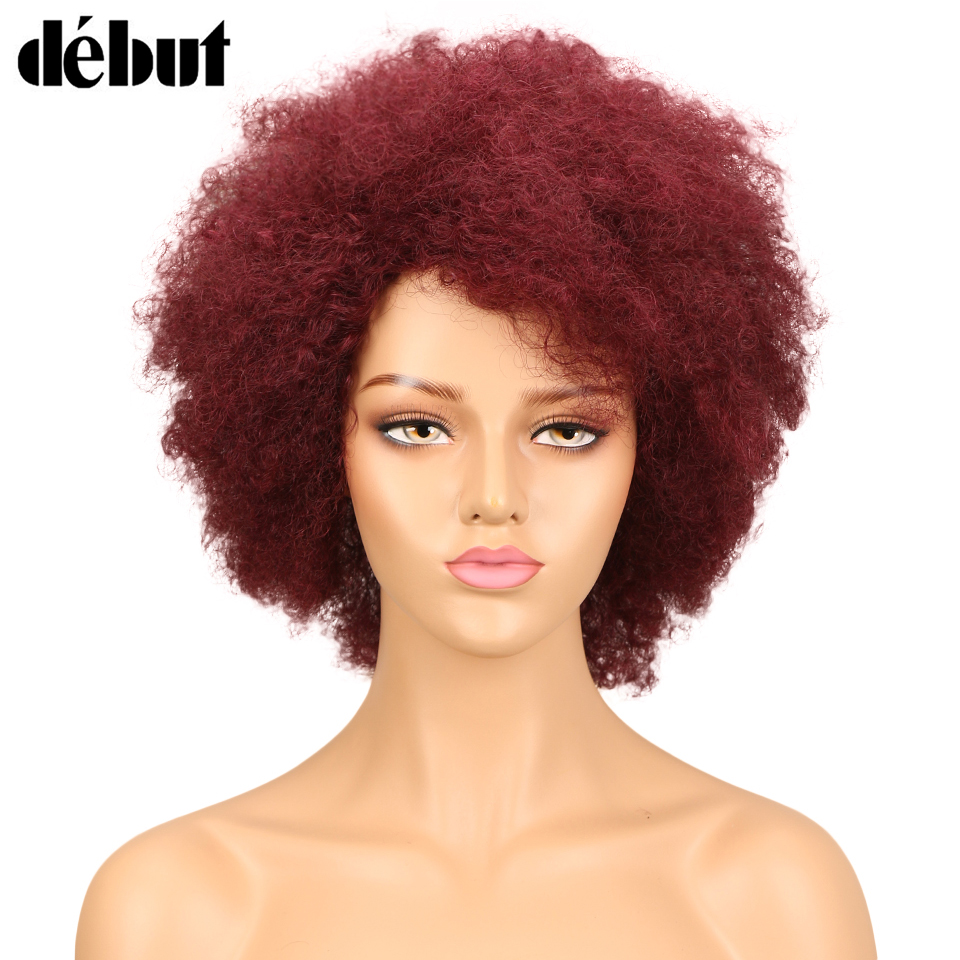 Debut Afro Kinky Curly Wig Short Human Hair Wigs 100% Brazilian Hair Wigs Red Afro Kinky Curly Short Wigs 14 Inch Human Hair Wig