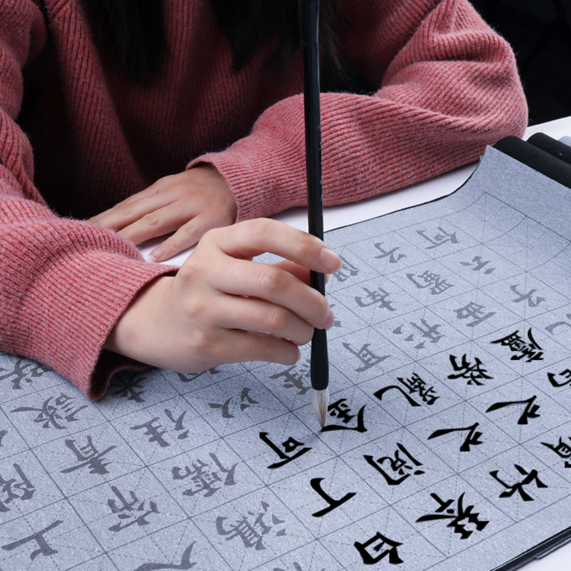 Chinese famous copybook brush pen calligraphy for beginners thickened imitation rice paper water writing cloth