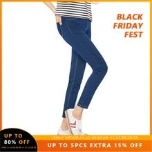 סמיר ג ינס חדש לנשים 2020 Vintage Slim סגנון עיפרון ז אן מכנסיים ג ינס באיכות גבוהה עבור 4 עונה מכנסיים נער אופנה