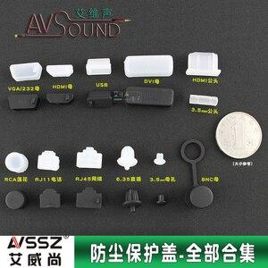 10 шт., защитный чехол от пыли для аудио-и видеосъемки, водонепроницаемый, из мягкого силикона, HDMI, VGA, BNC, USB, RJ45, RJ11, разъем 3,5/6,35, RCA