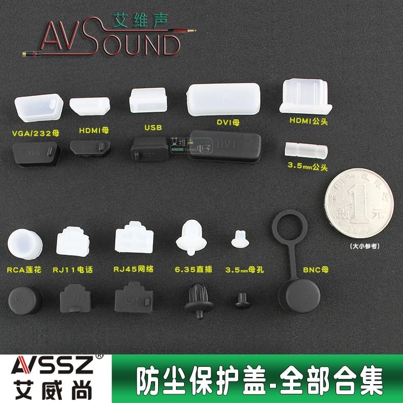 10pcs Audio Video Network data dust plug waterproof protective cover soft silicone HDMI VGA BNC USB RJ45 RJ11 Jack 3.5/6.35 RCA