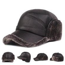 Мужская Кожаная шапка с защитой ушей зимняя плотная утепленная