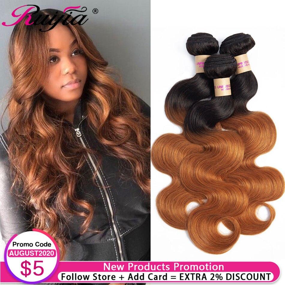 Body Wave Human Hair Bundles Pre Colored 1B/30 Ombre Human Hair Weave Bundles Malaysian Hair 1B Brown Ombre BodyWave Bundles