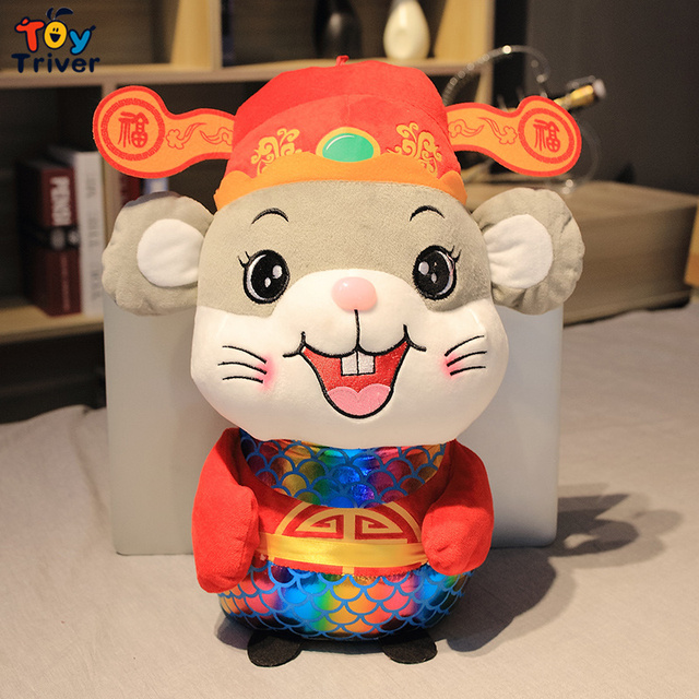 Kawaii God of Wealth Lucky Fortune Mouse Treasure Rat Plush Toy Triver Stuffed Doll Home Decor Baby Kids Children New Year Gift