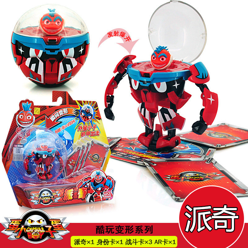 Genuine Egg Boy Toy Coldplay Transformation Ejection Bakugan Mobile Doll Genuine Patch Leddy Blue Wave Special Offer