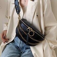 Высококлассная сумка, иностранный стиль, женская сумка,, популярная новая волна, Корейская версия, дикая текстура, сумка-почтальон, сумка