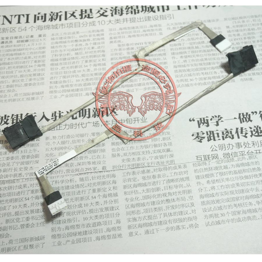 New Power Jack Cable For Lenovo FLEX 2-14 FLEX 2-15 FLEX2-14 FLEX2-15 Flex 2 14 Flex 2 15 Charging DC-IN Harness Flex