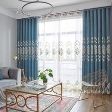 Современные минималистичные шенильные занавески с вышивкой Высококачественная