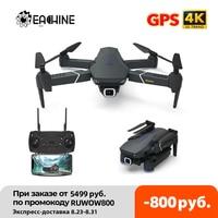 Eachine-Dron plegable con cámara gran angular, cuadricóptero con WIFI, FPV, 4K, 1080P, HD, profesional