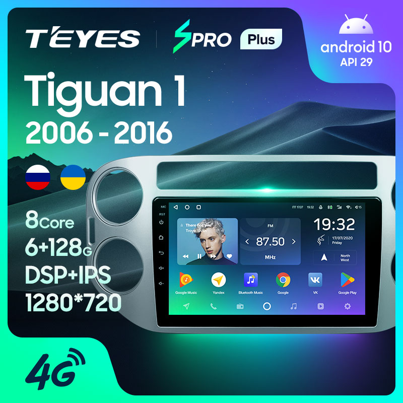 TEYES SPRO Plus Штатная магнитола For Фольксваген Тигуан 1 For Volkswagen Tiguan 1 NF 2006 - 2016 Android 10 до 8-ЯДЕР до 6 + 128ГБ 16*2EQ + DSP 2DIN автомагнитола 2 DIN DVD мультимедиа ав...