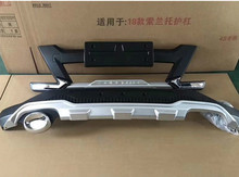 High quality For KIA sorento 2015-2018 plastic ABS Chrome Front&rear Bumpers Skid Protector Molding 2pcs (front + back)