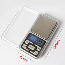 Backlight 0.1g Precision portable mini Electronic LCD Display Scale Pocket Digital for Jewelry Kitchen Tools
