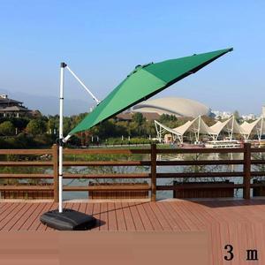 Image 3 - Spiaggia Beach Meuble Jardin Arredo Mobili Da Giardino Ombrelle Mariage Patio Furniture Outdoor Parasol Garden Umbrella Set