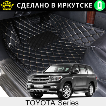 цена на Car Floor Mats For Toyota Land Cruiser 100 200 Prado 120 150 RAV4 Camry Corolla Highlander Alphard Prius Yaris Fortuner Car Mats