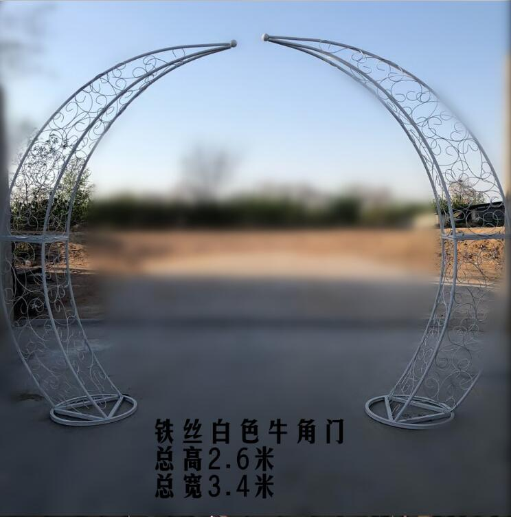 Arcos de casamento