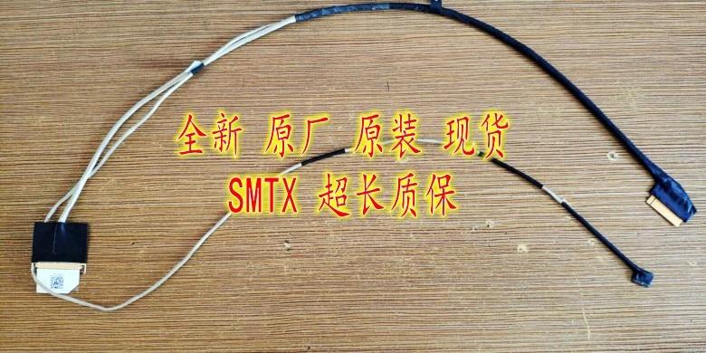 Новый оригинальный кабель для Dell Inspiron 15 5000 5565 5567 led lcd lvds D8C2T 0D8C2T cn-0D8C2T DC02002GZ00