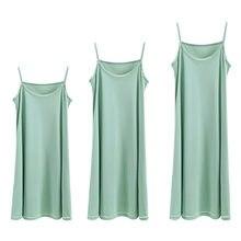Полный платье-комбинация Спагетти ремень бесшовные Для женщин с платьем на бретельках без рукавов юбка комплект стильная женская обувь одн...