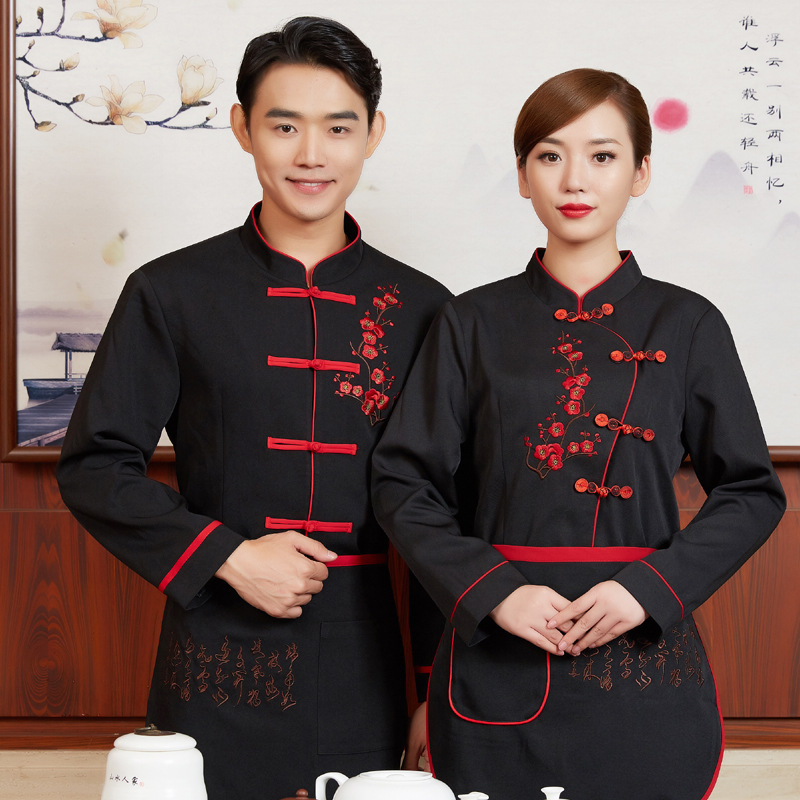 Chinese Restaurant Waiter Uniform Hotel Food Service Work Clothes Long Sleeve Teahouse Waitress Uniform Cafe Cleaner Outfit