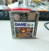 Diy china versão 700 em 1 edgb remix cartão de jogo para gb gbc jogo console cartucho