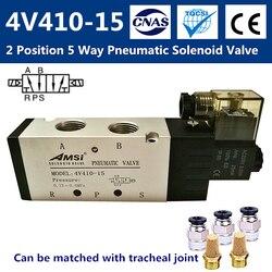 2 pozycja 5 way zawór elektromagnetyczny pneumatyczny 4V410-15 AC220V DC24V/12 V akcesoria manipulatora siłownik