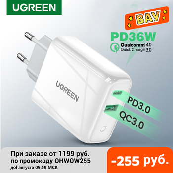 Ugreen 36W Fast USB Charger Quick Charge 4.0 3.0 Type C PD Fast Charging for iPhone 12 USB Charger with QC 4.0 3.0 Phone Charger 1