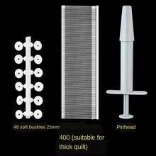 Suporte de colcha: silicone macio, nenhuma agulha, nenhum papel traço, fivela antiderrapante, clipe de segurança, artefato antiderrapante, cobertura de colcha