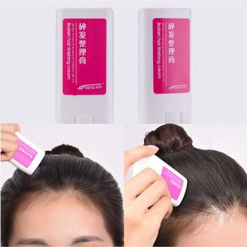 Brand New praktyczne kobiety małe złamane włosy niezbędne wykończenie krem przenośny odświeżający stylizacja Fix wosk Stick krem do włosów płaski tanie i dobre opinie Hair Finishing Cream 3 years 1PC x Hair Finishing Cream