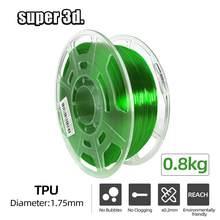 Plástico flexível 0.8kg do filamento do tpu do filamento da impressão 3d para a impressora 3d/pena 3d 1.75mm que imprime a resiliência alta dos materiais de borracha