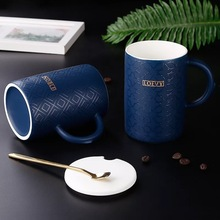 Three-piece embossed ceramic mug with lid fashion glass creative Nordic Casual minimalist cup