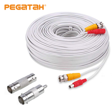 Power Video coaxial cable for CCTV camera AHD CVI  cctv cable CCTV Surveillance Camera DVR Kit Surveillance cable for TVI camera 2 channel video multiplexer for cctv security camera by coaxial cable up to 600m ds up021e