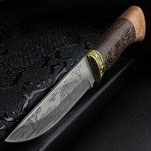 XUAN FENG couteau de camping en plein air, couteau court de survie, en haute dureté, couteau de chasse, droit