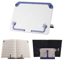 Подставка для книг, подставка для чтения, подставка для музыкального планшета, складная подставка, держатель, органайзер для дропшиппинга