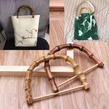 1Pc D shape Bamboo Handle for Handmade Handbag DIY Tote Purse Frame Making Bag Hanger 11cm [telastar] one pair 18cm fasten bamboo bag handle metal clasp diy parts and accessories handbag hanger bamboo handles for bag