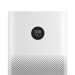 XIAOMI MIJIA oczyszczacz powietrza 2S sterylizator oprócz formaldehydu do mycia czyszczenia inteligentny filtr Hepa gospodarstwa domowego inteligentne APP WIFI 5