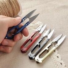 1 шт. многоцветные обрезные щипцы для шитья U-образные кусачки для пряжи ножницы для рукоделия из нержавеющей стали для вышивки портных ножн...