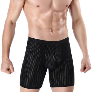 Image 4 - Mens shorts Ice Silk Cool Comfort Breathable underpants Mesh Long Leg Brief  Viscose Underwear for Men pants innerwear Gift