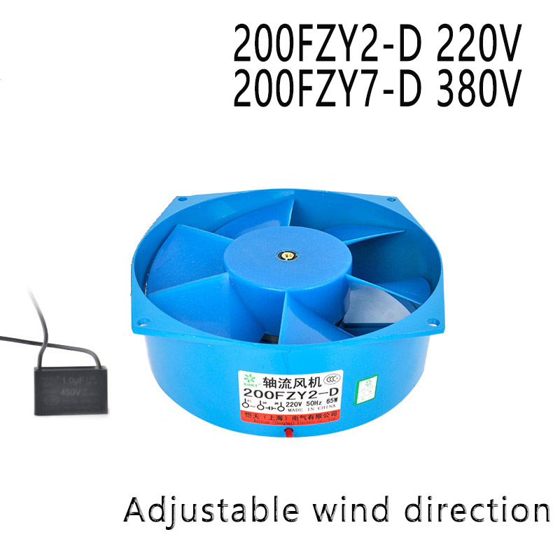 200FZY Single Flange AC220V /380V  0.3A 65W Fan Axial Fan Blower Electric Box Cooling Fan Adjustable Wind Direction