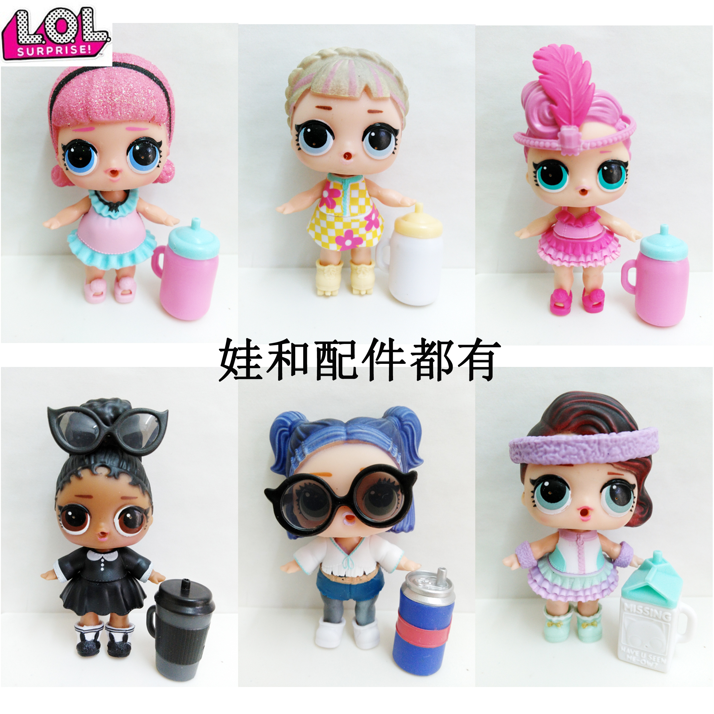 L.O.L. SURPRISE! Original Doll Including Clothes And Shoes Dolls Action Figure Model Girl Christmas Gift