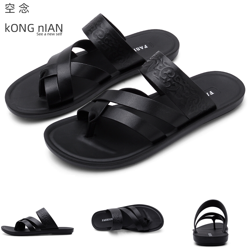 Flat With Beach Fashion Outside Men's Slippers  Roman Leisure Concise Genuine Leather Summer Flip Flops Sewing Solid Men Shoes