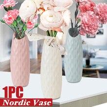 Мини оригами скандинавские художественные Креативы PE ваза белая имитация керамического цветочного горшка Цветочная корзина Цветочная ваза украшение дома 7x21 см