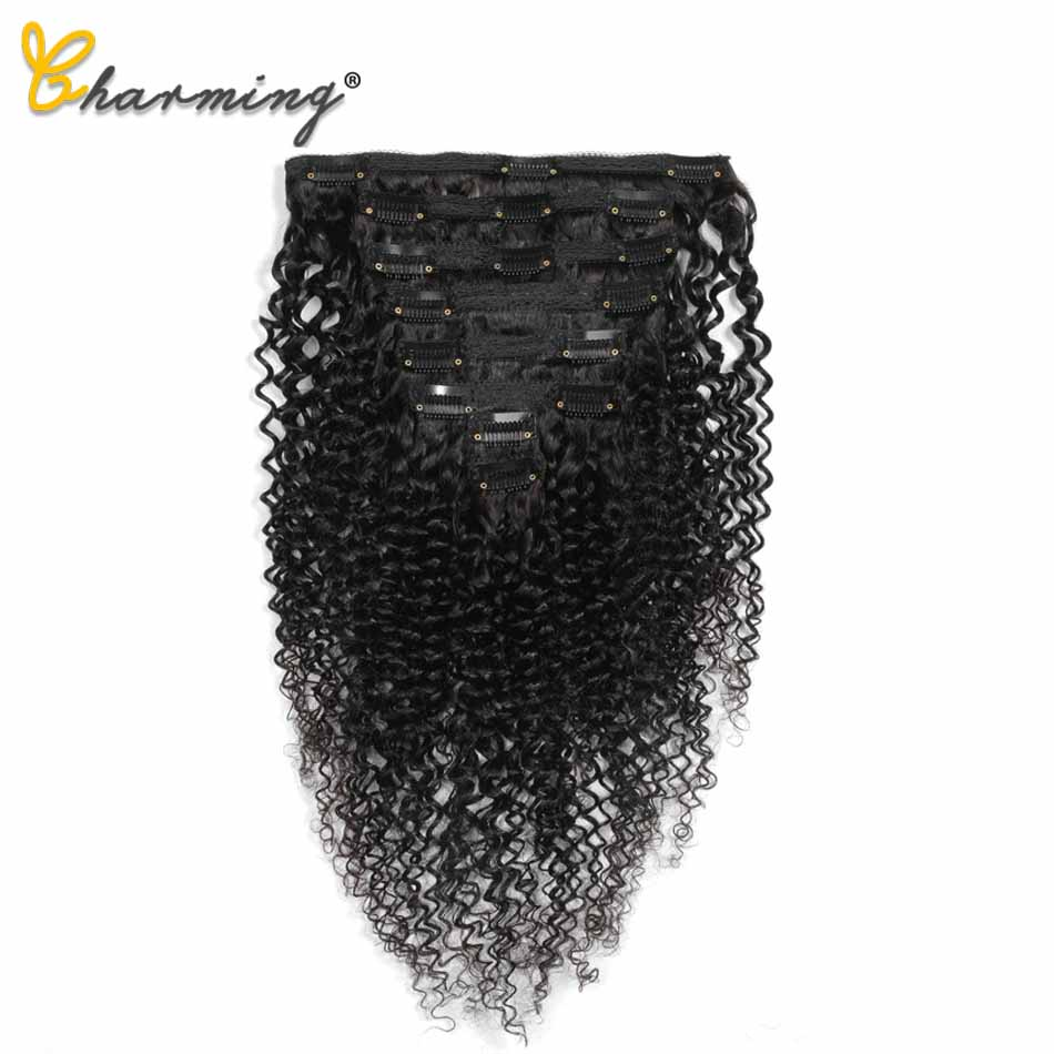 CHARMING Hair Brazilian Kinky Curly Weave Remy Hair Clip In Human Hair Extensions Natural Color Full Head 8Pcs/Set 120G