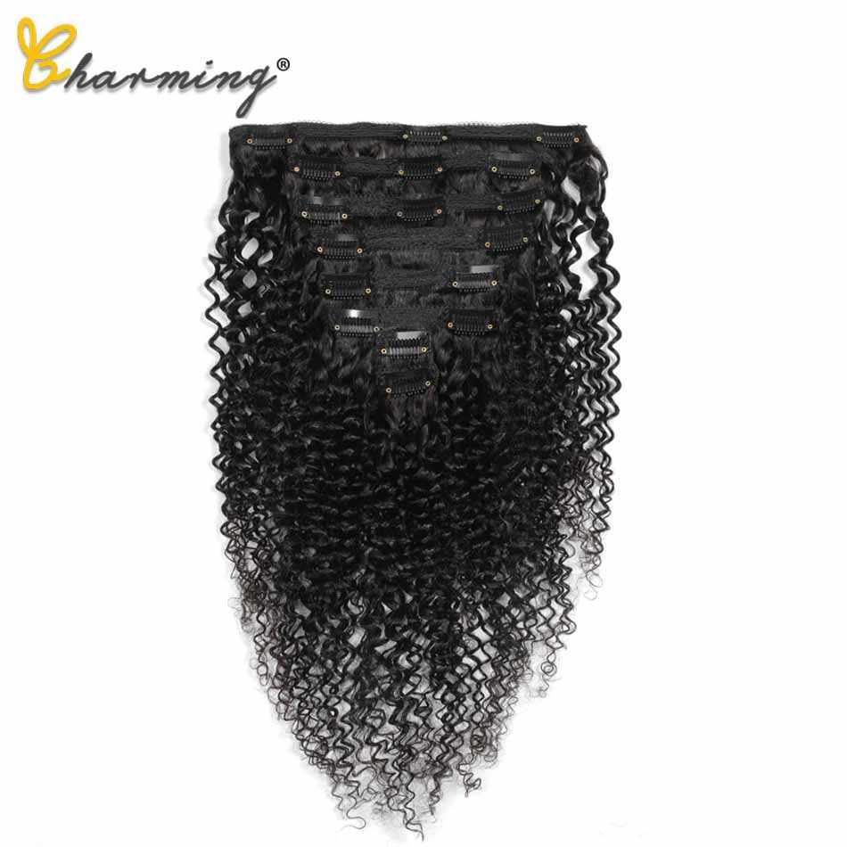 Urocze włosy brazylijski perwersyjne kręcone splot Remy spinki do włosów w doczepy z ludzkich włosów naturalny kolor na całą głowę 8 sztuk/zestaw 120G