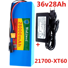Аккумулятор 36 В 28ah 21700 аккумулятор 10s2p аккумулятор 1000 Вт аккумулятор высокой мощности для электровелосипеда BMS + зарядное устройство 42v2a