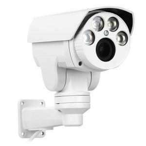 Image 1 - OwlCat كاميرا IP عالية الدقة 1080P PTZ في الهواء الطلق 4X 10X بمحركات تدوير عموم إمالة التكبير فاريفوكال 2MP ليلة Onvif
